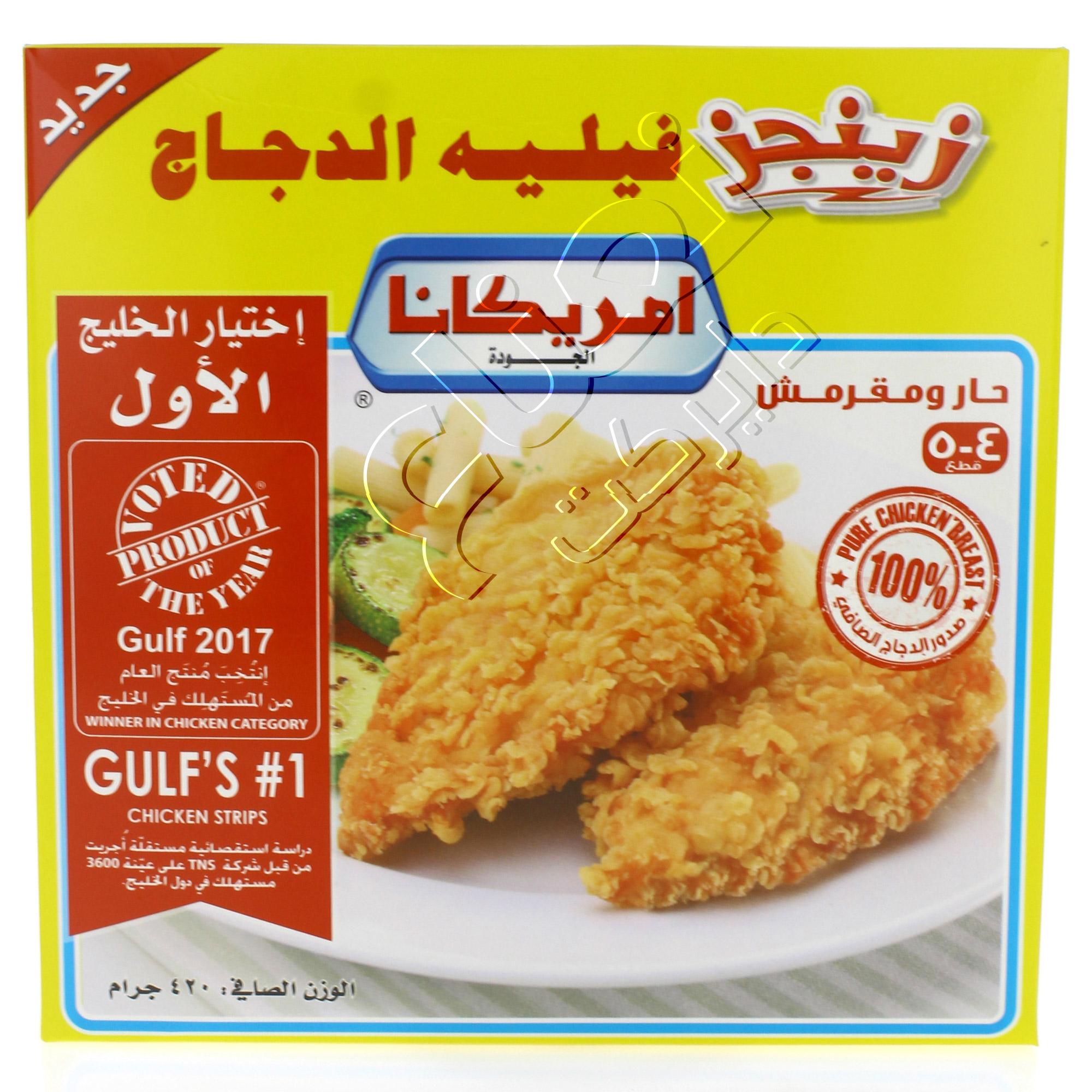 رئيس الملفوف الصيني خط منتجات أمريكانا دجاج Comertinsaat Com