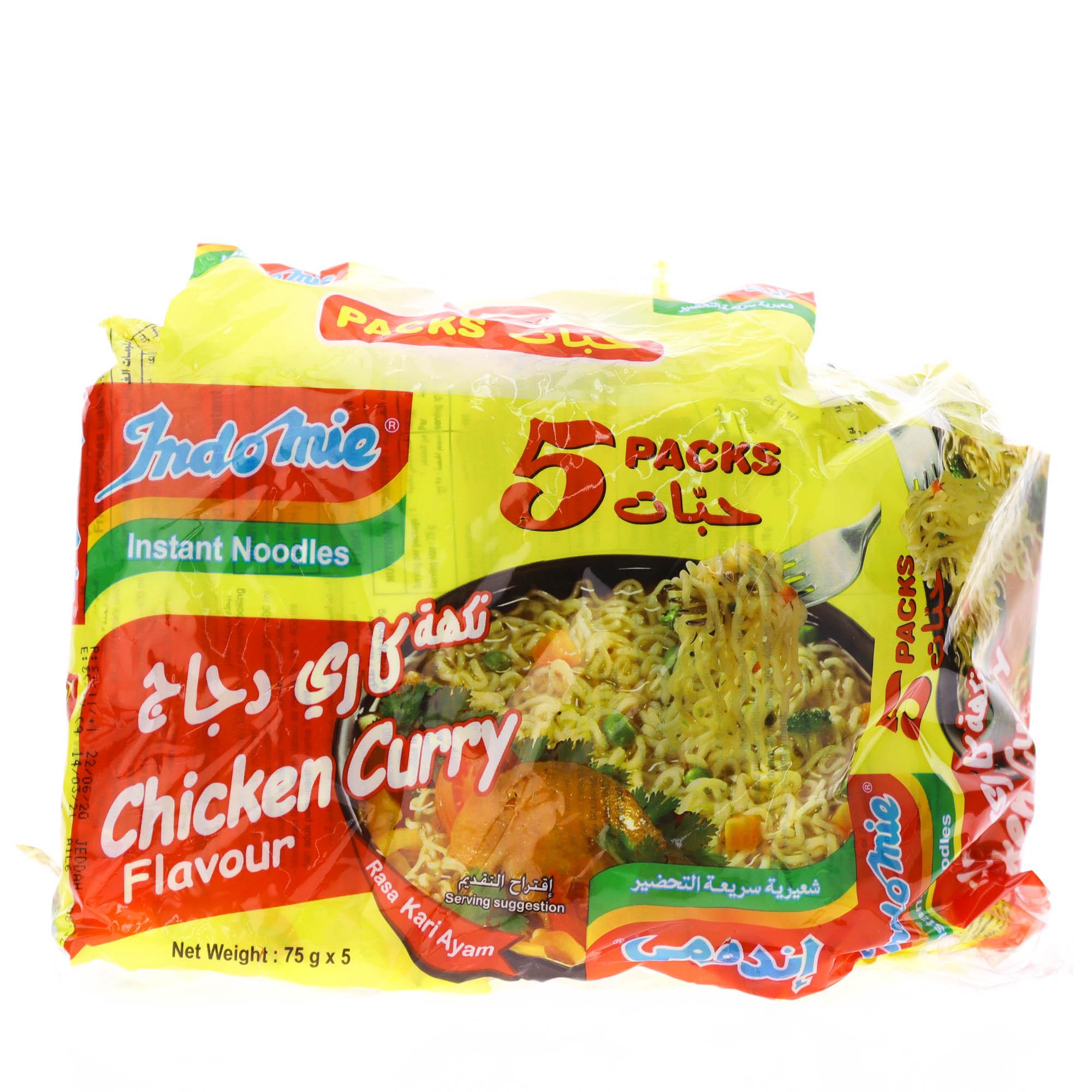 اندومي كاري دجاج